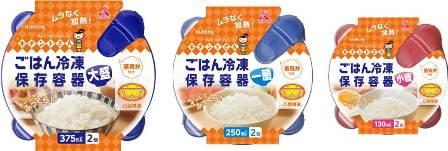 冷凍 ご飯 レンジ